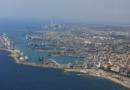 Port Authority Security S.r.l.: Avviso di Selezione Pubblica