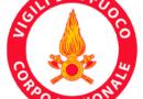 AVVISO: sospensione delle prove per la copertura dei posti nella qualifica di vigile del fuoco riservata al personale volontario